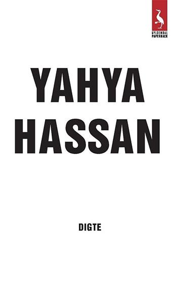 yahya hassan thumb